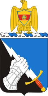 Coat of arms (crest) of the 297th Military Intelligence Battalion, US Army