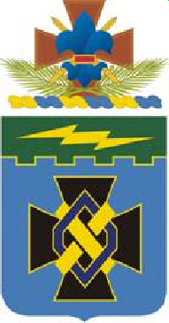 Coat of arms (crest) of the Special Troops Battalion, 3rd Brigade, 1st Infantry Division, US Army