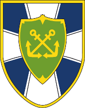 Coat of arms (crest) of the Sea Battalion, German Navy