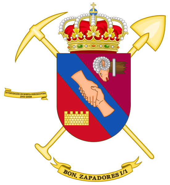File:Sapper Battalion I-1, Spanish Army.png