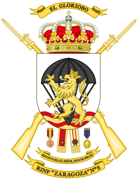File:Infantry Regiment Zaragoza No 5, Spanish Army.png
