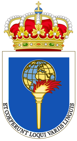 Coat of arms (crest) of the Military School of Languages of the Spanish Armed Forces, Spain
