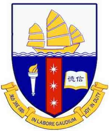 Arms of Tak Sun Secondary School