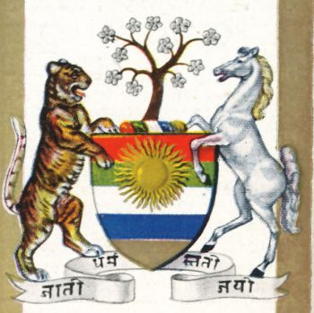 Arms (crest) of Jaipur (State)