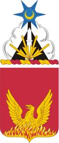 Coat of arms (crest) of the 39th Field Artillery Regiment, US Army