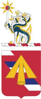 Arms of 41st Field Artillery Regiment, US Army