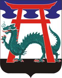 Coat of arms (crest) of the Special Troops Battalion, 3rd Brigade, 101st Airborne Division, US Army