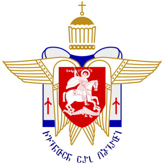 Arms (crest) of the Georgian Orthodox Church