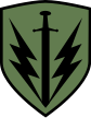 Special Support and Reconnaissance Company, Denmark.png