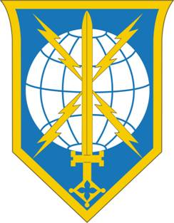 Arms of US Army Military Intelligence Readiness Command