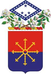 Coat of arms (crest) of the 206th Field Artillery Regiment, Arkansas Army National Guard