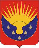 Arms of 412th Aviation Support Battalion, US Army
