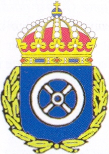 Coat of arms (crest) of the Army Logistic and Motor School, Swedish Army