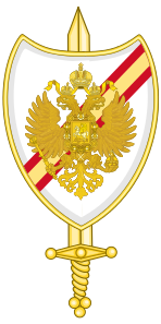 Coat of arms (crest) of the White Russian Emigré Volunteers