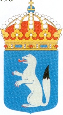 Coat of arms (crest) of the Army Brigade Centre, Swedish Army