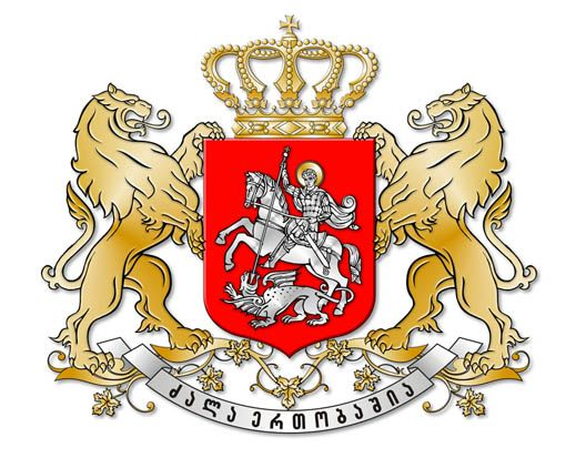 Arms of National Arms of Georgia