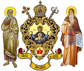 Arms of Diocese of Canada, Romanian Orthodox Church