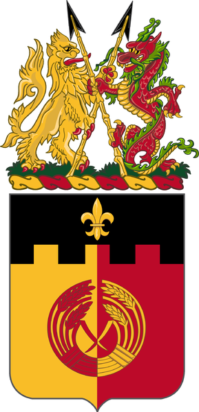 Coat of arms (crest) of the 64th Support Battalion, US Army