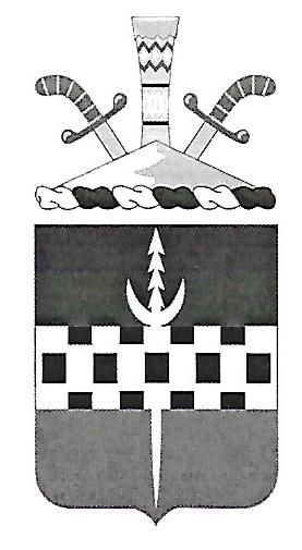 Coat of arms (crest) of the 15th Personnel Service Battalion, US Army