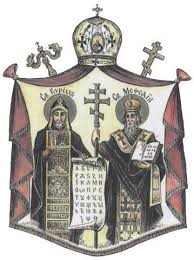 Arms (crest) of Orthodox Church in the Czech Lands and Slovakia