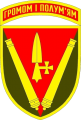 40th Artillery Brigade Named after Grand Duke Vytautas, Ukrainian Army.png