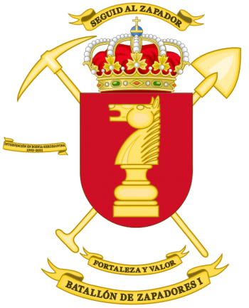 Coat of arms (crest) of the Sapper Battalion I, Spanish Army