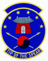 611th Aerial Port Squadron, US Air Force.png