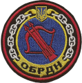 85th Coastal Rocket Battalion, Ukrainian Navy.png