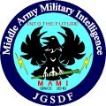 Middle Army Military Intelligence, Japanese Armya.jpg