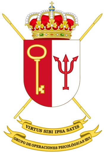 Coat of arms (crest) of the Psychological Operations Group III-1, Spanish Army