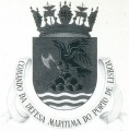 Maritime Defence Command of the Port of Lisbon, Portuguese Navy.jpg