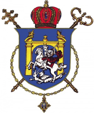 Arms (crest) of the Archdiocese of Lviv (Ukranian Rite)