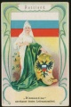 Arms, Flags and Folk Costume trade card Diamantine Russland