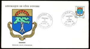 Arms (crest) of Ivory Coast (stamps)