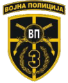 3rd Military Police Battalion, Serbian Army.png