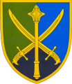 Command of the Joint Forces of the Armed Forces of Ukraine.png