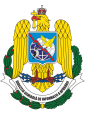 Directorate-General for Defence Information, Romania.png