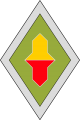 92nd Infantry Division Reconnaissance Group, French Army.png