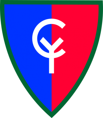 Arms of 38th Infantry Division Cyclone, USA