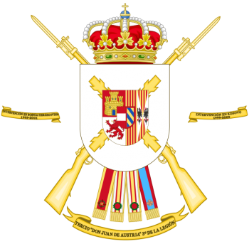 Coat of arms (crest) of the Tercio Don Juan de Austria 3rd of the Legion, Spanish Army