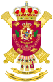 63rd Rocket Field Artillery Regiment, Spanish Army.png