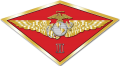 2nd Marine Aircraft Wing, USMC.png