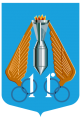 11th Bombardment Wing, Regia Aeronautica.png