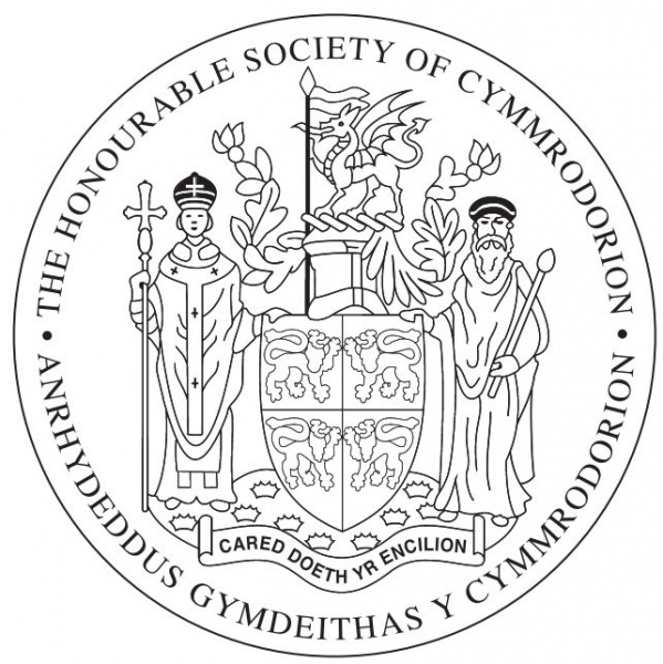 File:Honourable Society of Cymmrodorion.jpg