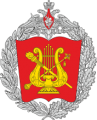 Military Institute of Military Conductors, Russia.png