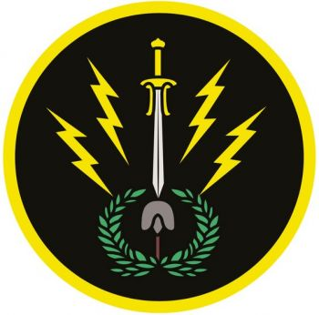 Coat of arms (crest) of the Counter Illegal Mining Brigade, Colombian Army
