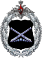 Missiles and Artillery Main Agency, Ministry of Defence of the Russian Federation.png
