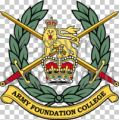 Army Foundation College, British Army.jpg