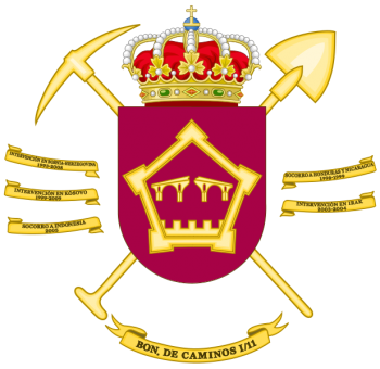 Coat of arms (crest) of the Road Building Battalion I-11, Spanish Army