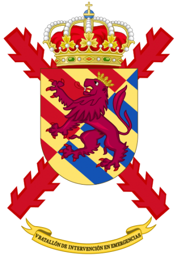 Coat of arms (crest) of the V Emergency Intervention Battalion Military Emergencies Unit, Spain